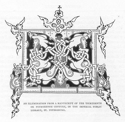 RUSSIAN MEDIEVAL MANUSCRIPT ILLUMINATIONS Antique Print::Cultural-Russian::Antiquities - Ethnic, Cultural::Antique Prints::Antique P...