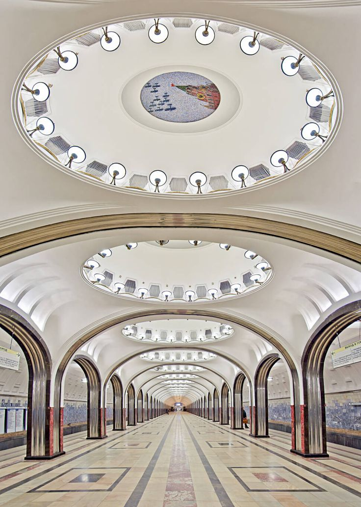 Metro Station Mayakovskaya, Moscow, Russia