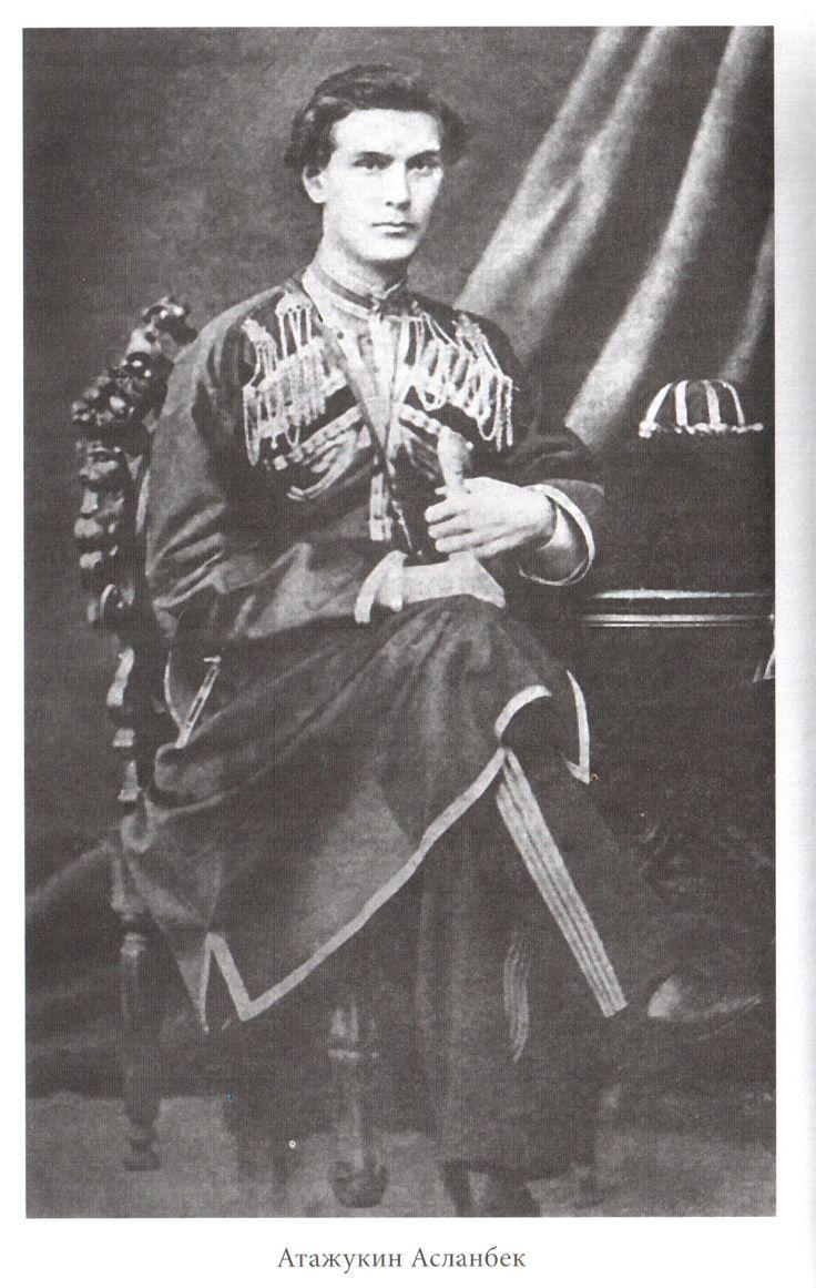 Kabardian sovereign prince Aslanbek Atazhukin.