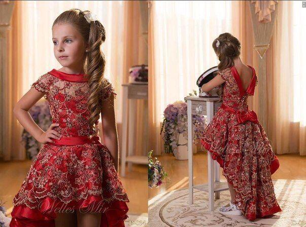 Детские новогодние платья, платья для девочек на Новый год 2017 с фото - novogodnie-podarki.com.ua