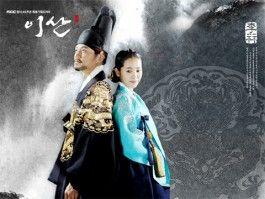 Yi San - Add this historical Kdrama to your dramalist at: http://mydramalist.com/korean-drama/546/yi-san