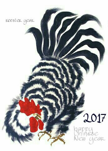 Happy new year 2017 Rooster year Happy Chinese New year
