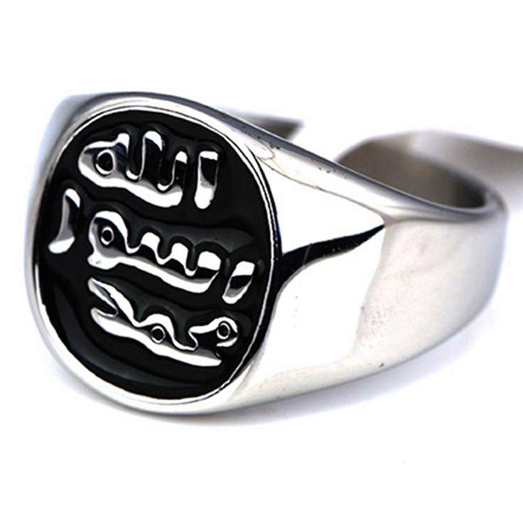 サイズ7-15イスラム教徒イスラムシャハーダトルココーランaqeeqアッラー中東結婚式婚約パーティー