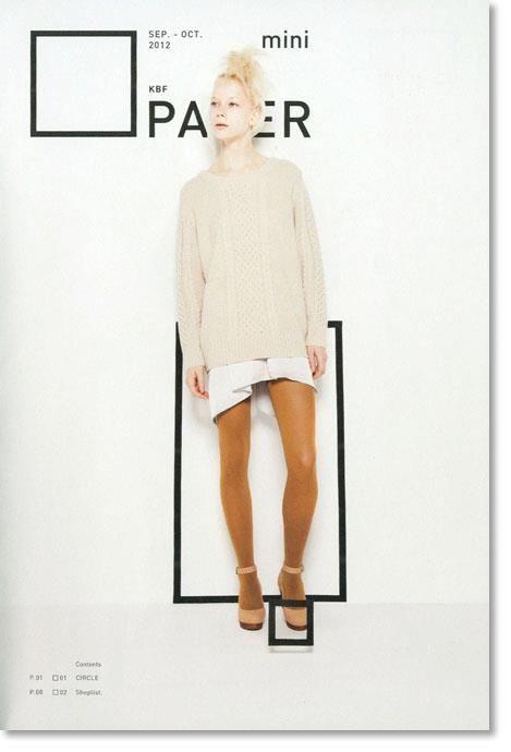 特別邀請曾於「GINZA」10月号封面亮相的個性美模Sam Ypma擔当表紙人物,少女体感十足 graphic design