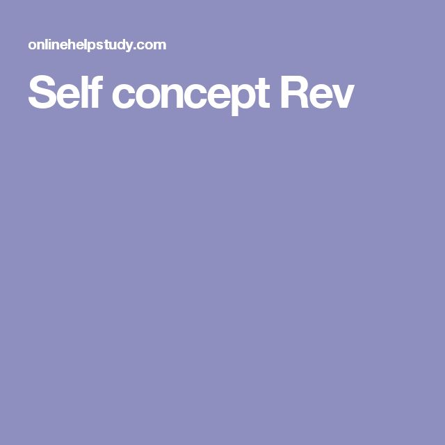 Self concept Rev