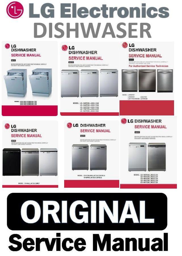 Lg Dishwasher Service Manual And Repair Instructions Dishwasher Service Dishwasher Repair Lg Dishwashers