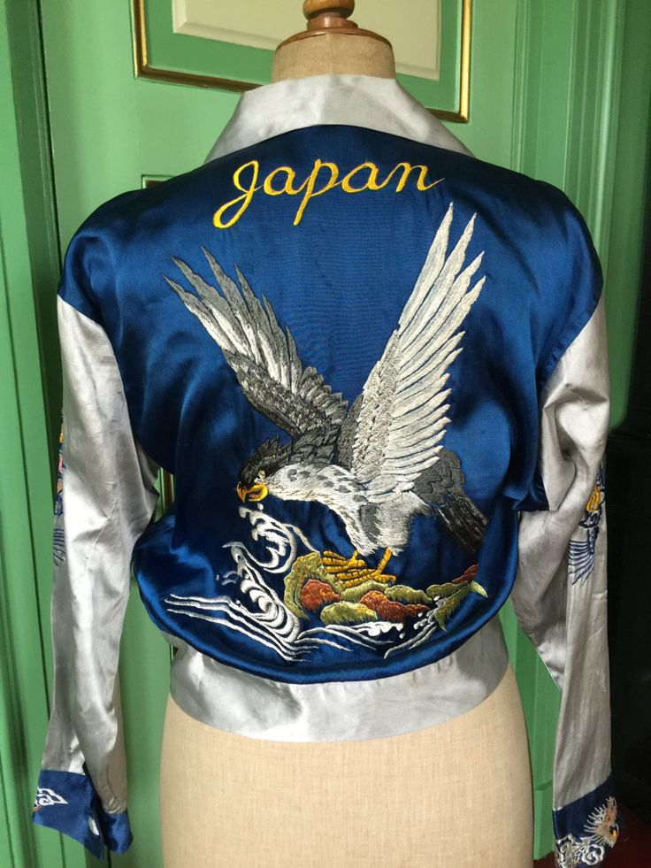 Rare 1940s Japanese Souvenir Jacket, WWII, tour jacket, great condition door Tonupgirl op Etsy