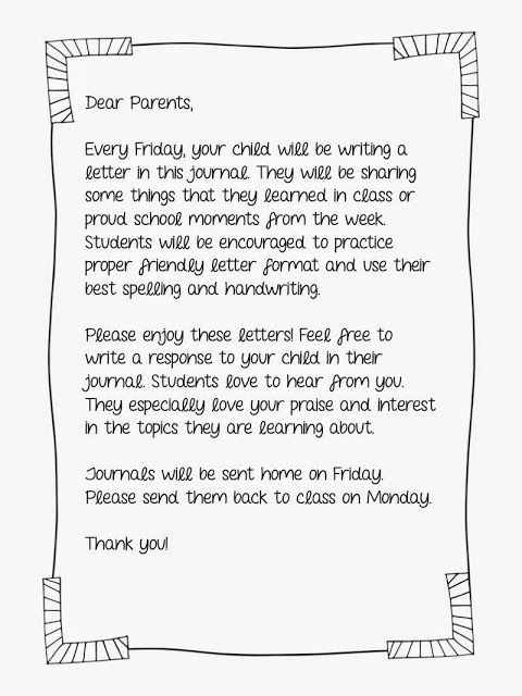 Diary of a Not So Wimpy Teacher: Increase Parent Communication with Friday Journals