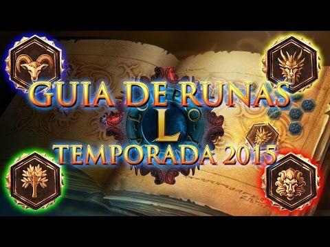 Guía Avanzada de Runas 2015 - League Of Legends - Lol - 2015 - YouTube