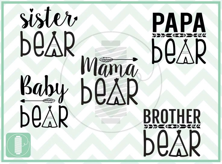 Bear Family (Papa, Mama, Sister, Brother, and Baby) - SVG & Silhouette File by HoopAndThread on Etsy https://www.etsy.com/listing/246759567/bear-family-papa-mama-sister-brother-and