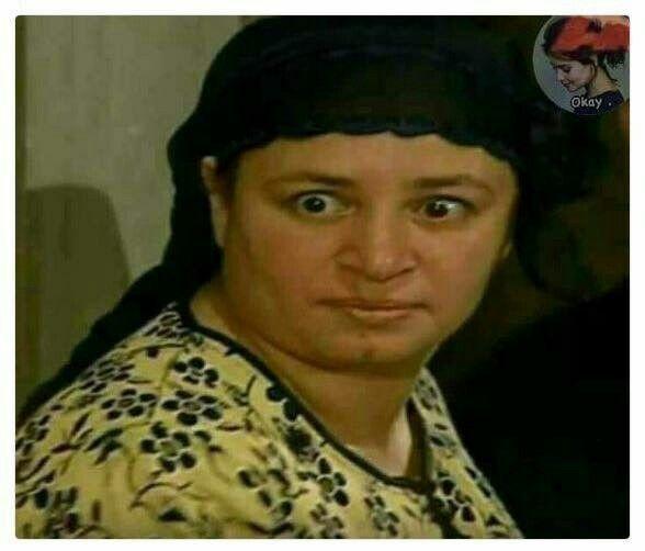 Pin By Hana On Egyptian Memes Funny Reaction Pictures Funny Photo Memes Funny Face Photo