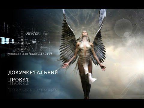 Документальный проект. Ангелы - хранители (24.09.2015) HD