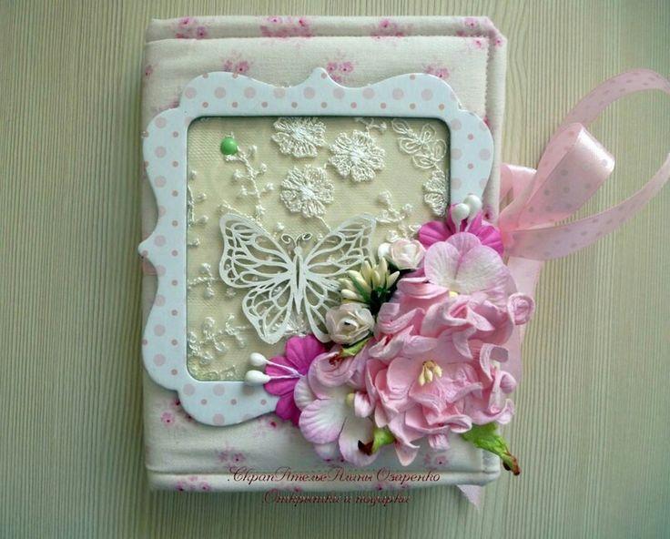 Soft handbook