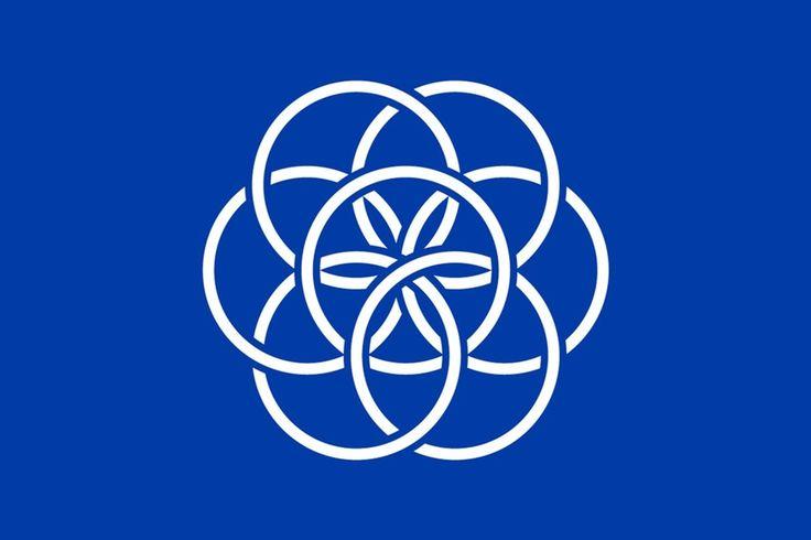 Você sabia que, agora, a Terra tem uma bandeira?
