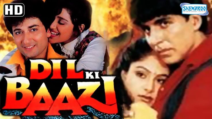Watch Dil Ki Baazi HD - Akshay Kumar Movies - Ayesha Jhulka - Rakhee Gulzar - Hindi Full Movie watch on  https://free123movies.net/watch-dil-ki-baazi-hd-akshay-kumar-movies-ayesha-jhulka-rakhee-gulzar-hindi-full-movie/