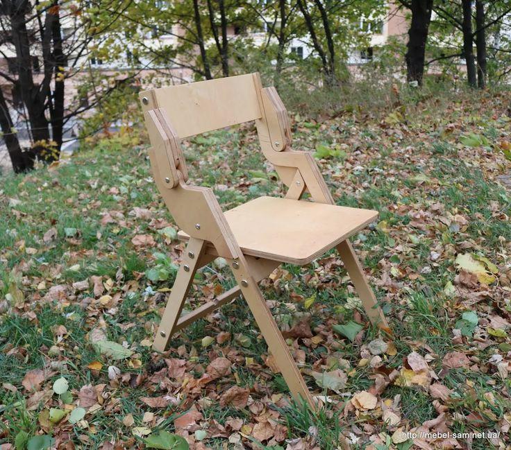 Складной стул из фанеры - подлокотники подняты