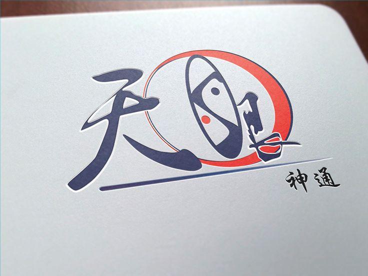 Logo Design for Ghost Buster