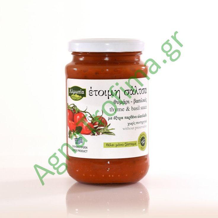 Σάλτσα Ντομάτας με Θυμάρι και Βασιλικό Η ντομάτα είναι ένα από τα πιο δημοφιλή λαχανικά του καλοκαιριού καθώς με κάποιο τρόπο βρίσκεται πάντα στο τραπέζι μας, είτε αυτούσια είτε τα συστατικά της. https://agnatrofima.gr/trofima/%CF%83%CE%AC%CE%BB%CF%84%CF%83%CE%B1-%CE%BD%CF%84%CE%BF%CE%BC%CE%AC%CF%84%CE%B1%CF%82-%CE%BC%CE%B5-%CE%B8%CF%85%CE%BC%CE%AC%CF%81%CE%B9-%CE%B2%CE%B1%CF%83%CE%B9%CE%BB%CE%B9%CE%BA%CF%8C/