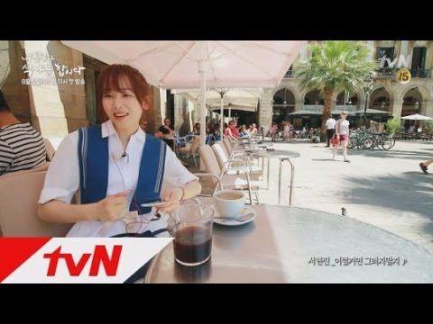 Let′s eat with my friend [최초공개] 인간 뮤직 플레이어, 서현진 ′이럴거면 그러지말지′ 150805 EP.1