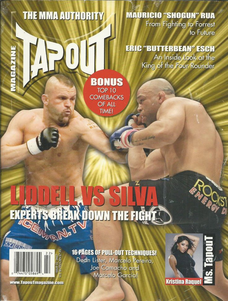 Tapout MMA magazine Chuck Liddell Wanderlei Silva Mauricio Rua Techniques