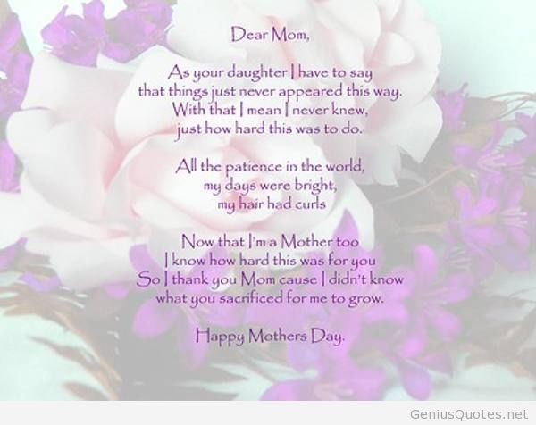 Happy Birthday Mom Quotes In Spanish Happy Mother Day Quotes