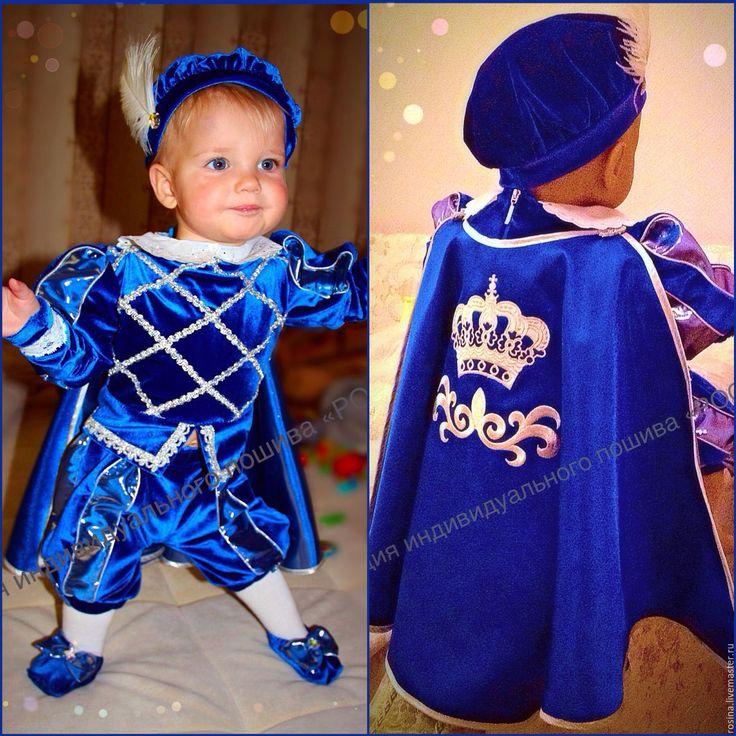 Купить Карнавальный костюм Принца - синий, карнавальный костюм, карнавальные костюмы, костюм для мальчика