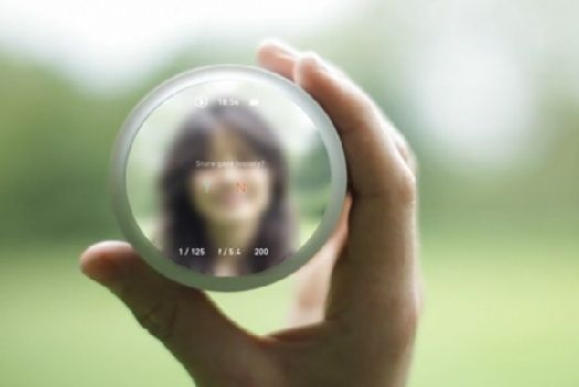 June 28, 2012 - Denuology.com: Iris camera