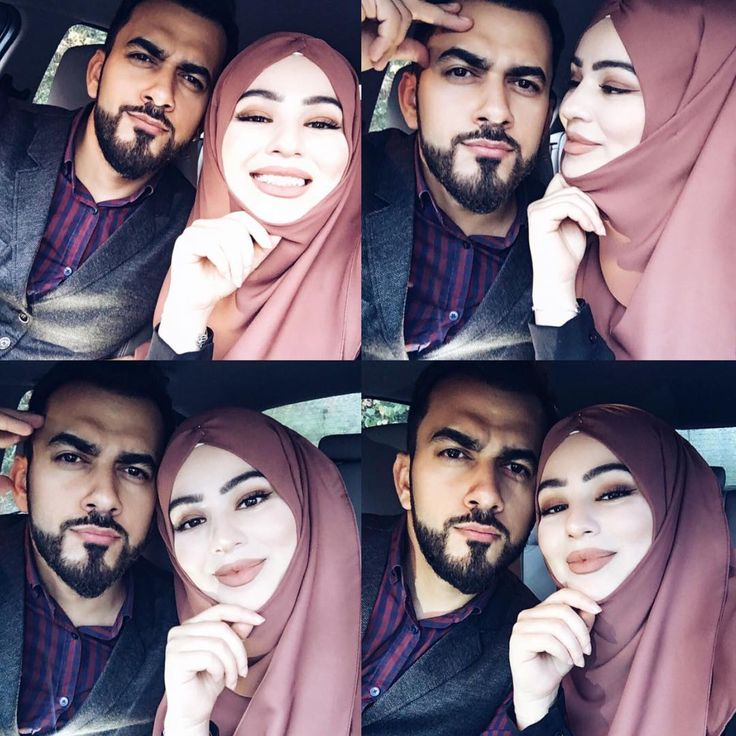 384 Best Images About Muslim Couples On Pinterest