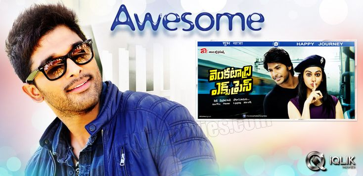 Bunny applauds Venkatadri Express http://www.iqlikmovies.com/news/2013/12/02/Bunny-applauds-Venkatadri-Express-/news/2678
