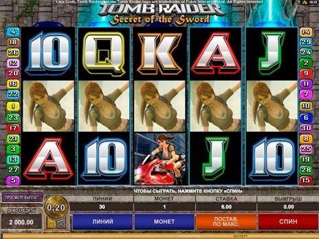 Слот автоматы с 30 линиями гранд казино казахстан