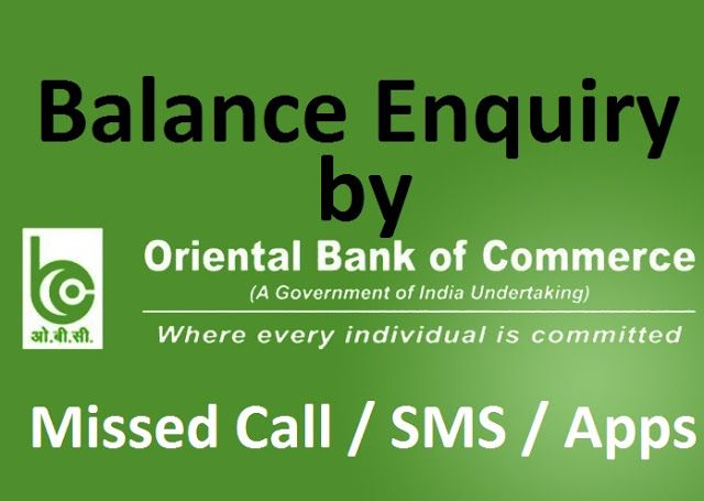 Check Oriental Bank Of Commerce Obc Bank Balance By Missed Call Sms Online Banking Online Banking Sms Balance