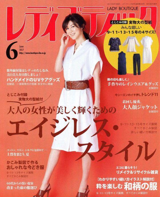 giftjap.info - Интернет-магазин | Japanese book and magazine handicrafts - Lady Boutique 2017-07