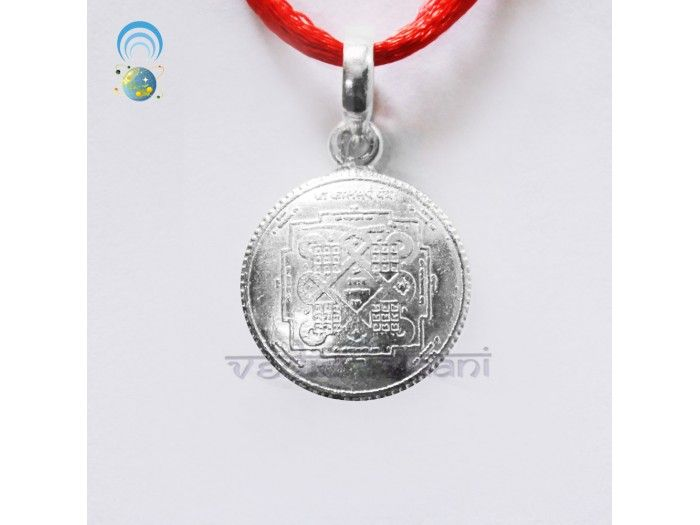 Kaal Sarp Yantra Locket Copper - Silver Plating