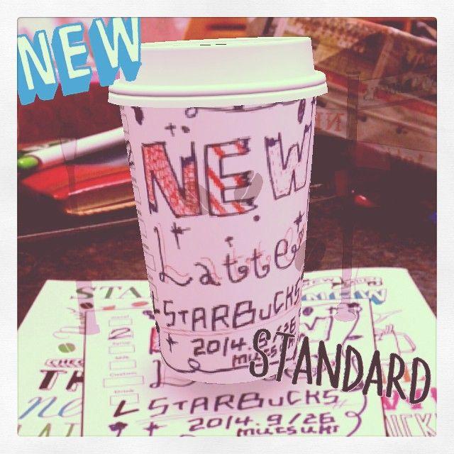 mutsukiz さっそく(≧∇≦) 勝手に3Dに起こしてくれるのはすごい(≧∇≦) New Latte!ですね(≧∇≦) #starbucks#newstarbuckslatte#newlatte#latte#new#3D#like4like