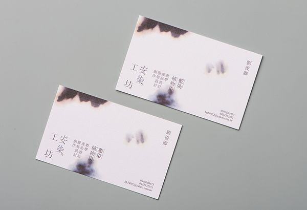 Ann Aizen Studio 安染工坊 on Behance