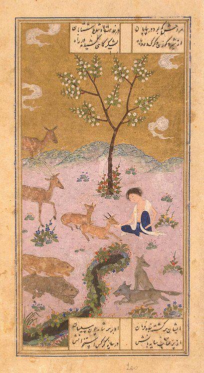 Majnun in the Desert