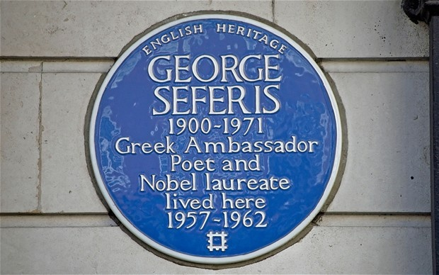 A plaque on the wall of George Seferis's London home