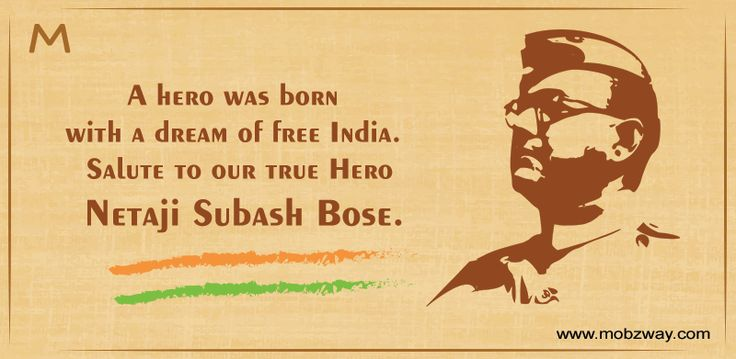 #Subhash #Chandra #Bose is one of the real hero in #Indian history, #Mobzway family #salutes him.