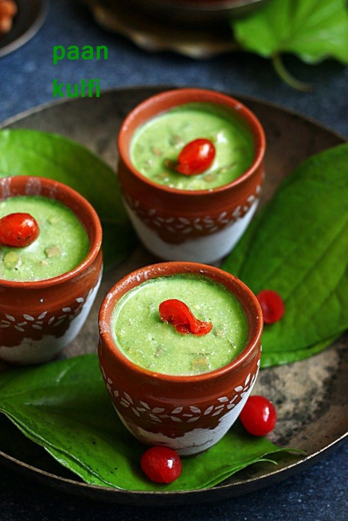 Here is a stunner in desserts for you all to try!. Super delicious and refreshing summer treat ever! Easy to make paan kulfi that makes a big impression when served!  Recipe @ http://cookclickndevour.com/paan-kulfi-recipe-meeta-paan-kulfi-recipe