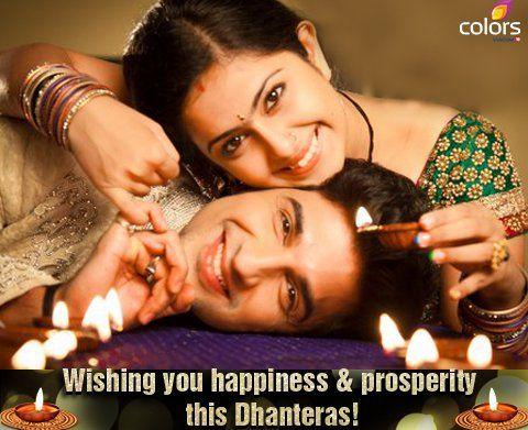 Manish Raisinghan and Avika S.Gor
