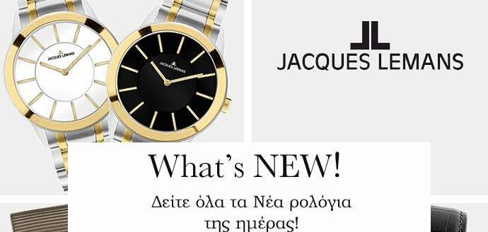 Jacques Lemans ΝΕΑ Εισαγωγή   http://www.oroloi.gr/index.php?cPath=402