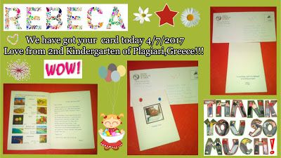 "ΝΗΠΙΟΧΩΡΑ : Συνεργατικό πρόγραμμα eTwinning ""Α Birthday card for Rebeca""- getting viral on etwinning - short term project"