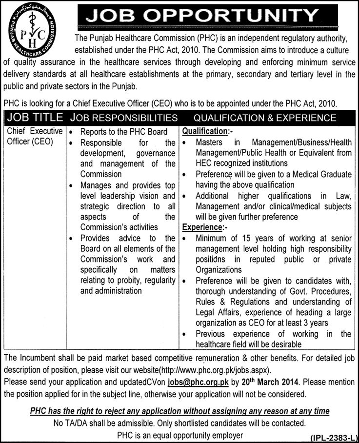 Project Director, Line Supredent, Line Man Jobs u2013 Jang Jobs ads 12 - director of development job description