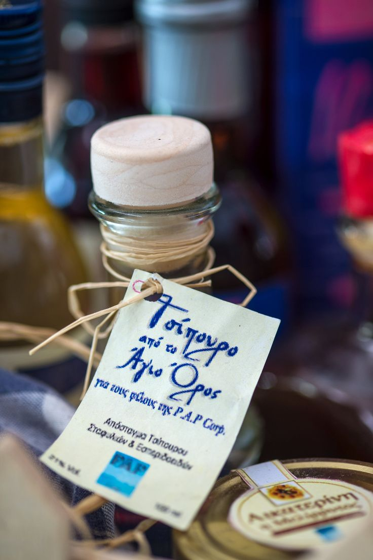 Greek tsipouro from mt Athos, bio certified, homemade by www.paphotels.com