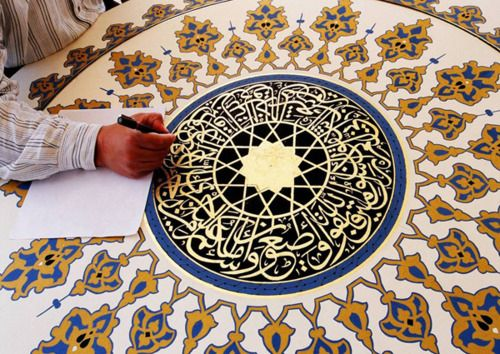 Islamic Art and Architecture Institute Amman-Jordan