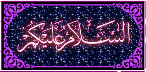 "Assalamu Alaikum (السلام عليكم)  ""Peace be unto you"""