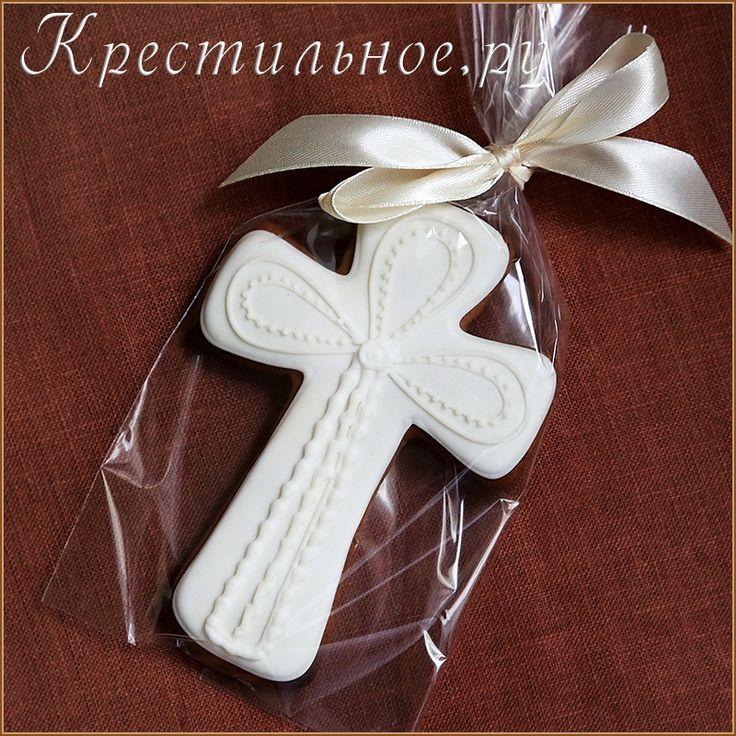 сувенирный пряник на крестины