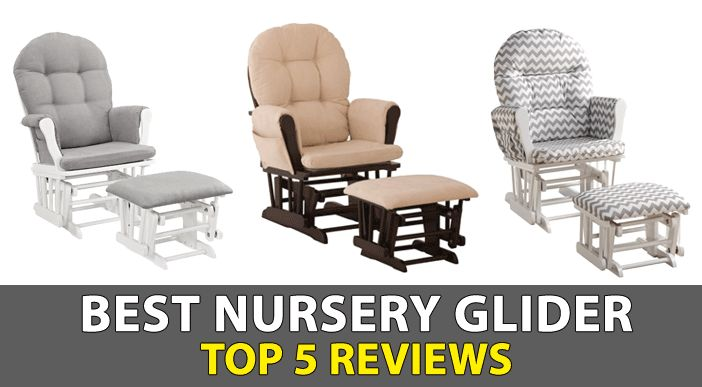 Check out 5 reviews of the best nursery glider 2016 on the market. Perfect chair for soothing and breastfeeding your baby with ease.