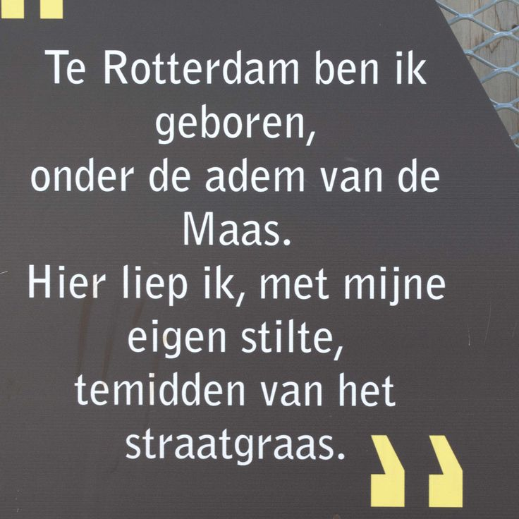 Gedicht van Jan Prins | Rotterdam | Netherlands | Guided Tours | The Original Rotterdam Way! | https://www.RotterdamAdventures.nl