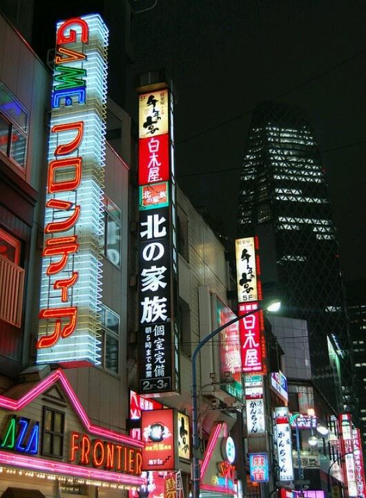 Hard Rock Cafe Shinjuku